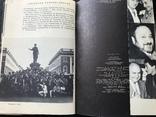 1988 Одесса. Золотой Дюк. Кинофестиваль, фото №13