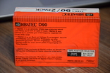 Аудиокассеты HBATEC 2 шт. одним лотом, фото №4