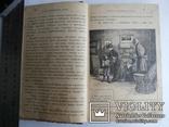 История маленького лорда Ф Барнет 1916 Изд Девриена, фото №6