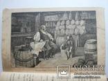 История маленького лорда Ф Барнет 1916 Изд Девриена, фото №8