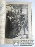 История маленького лорда Ф Барнет 1916 Изд Девриена, фото №10