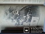 История маленького лорда Ф Барнет 1916 Изд Девриена, фото №11
