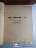 Лермонтов М Ю Избранные произведения 1946 ОГИЗ, фото №5