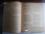Лермонтов М Ю Избранные произведения 1946 ОГИЗ, фото №7