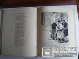 Некрасов Н А Избранные стихотворения 1949 иллюстрации Шмаринова, фото №8