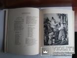 Некрасов Н А Избранные стихотворения 1949 иллюстрации Шмаринова, фото №9