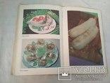 Переробка продуктів тваринництва в домашніх умовах 1987, фото №9