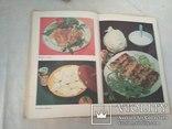 Переробка продуктів тваринництва в домашніх умовах 1987, фото №11