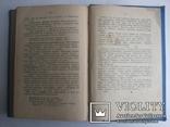 Данилевский Г П т 9-10 1901 г Мирович роман Изд Ф А Маркса, фото №11