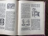 1959 Полезные советы, фото №12