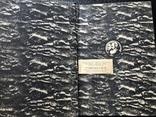 1940 Институт Маркса-Энгельса-Ленина при ЦК ВКП(б) Алфавитный указатель, фото №2