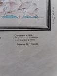 Аэронавигационная карта - Киев., фото №13