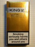Сигареты KING GOLD 100s