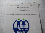 Билет скидка венгрия, фото №3