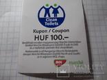 Билет скидка венгрия, фото №4