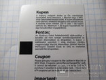 Билет скидка венгрия, фото №6
