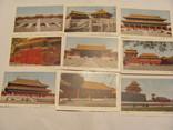 Китай. Дворец Гугун. 20 открыток, фото №4