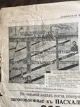 1906 Одесский листок. Оползни в Киеве, фото №8