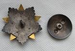 Орден Сухэ-Батора.Винтовой вариант, фото №3