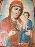 Икона Матерь Божья Смоленская ., фото №2