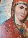 Икона Матерь Божья Смоленская ., фото №4