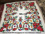 (не выкуп) Платок  140х140 Павлово-Посад (не поользованный) с биркой.1976 год.(нюанс), фото №2
