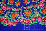 "Платок  синий "" Павлово-Посад""-1978 год(шерсть-бахрома-не пользованный) 140х140, фото №9"