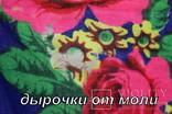 "Платок  синий "" Павлово-Посад""-1978 год(шерсть-бахрома-не пользованный) 140х140, фото №12"