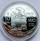 Набор 3 монеты 2007 года. Испания. (золото, серебро), фото №7
