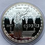 Набор 3 монеты 2007 года. Испания. (золото, серебро), фото №8