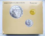 Набор 3 монеты 2007 года. Испания. (золото, серебро), фото №12