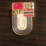 Спартакиада Армянской ССР 1967 г., фото №2