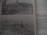 Советская архитектура 1941 - 1945 гг., фото №6