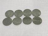 1 рубль СССР 8 шт., фото №2