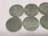 1 рубль СССР 8 шт., фото №3