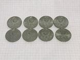 1 рубль СССР 8 шт., фото №5
