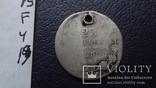 25  копеек  1850  серебро   (F.4.19) ~, фото №4