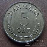 5 эре 1969 Дания (М.7.3), фото №3