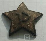 Довоенная звёздочка на головной убор, фото №2