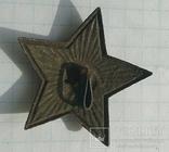 Довоенная звёздочка на головной убор, фото №7