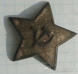 Довоенная звёздочка на головной убор, фото №9