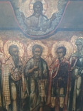 Многоликая(семейная), фото №7