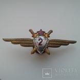 Знак классность Военный летчик авиации 2 класс ВВС СССР 1950 год, фото №4