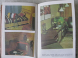 "Книга ""Ваш дом""(5-е )издание 1988 г. изд., фото №9"
