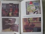 "Книга ""Ваш дом""(5-е )издание 1988 г. изд., фото №10"