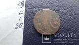 1  грош  1768   Польша   (F.1.30) ~, фото №5
