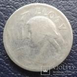 1  злотый  1924  Жница  Польша серебро   (F.1.7) ~, фото №2