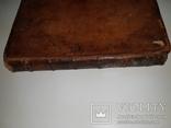 1789 Магазин натуральной истории, фото №3