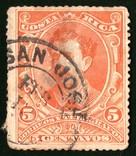 Коста -Рика. Подборка.11шт, фото №8