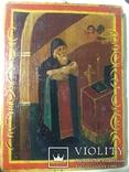 Икона Устилиан Чадозаступник, фото №2